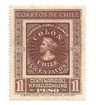 Stamps  -  -  Chile nuevos - Exposición