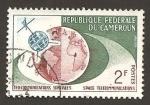 Sellos del Mundo : Africa : Camerún : 381