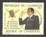 Sellos del Mundo : Africa : Camerún : C317