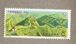 Stamps Asia - China -  La Gran Muralla china