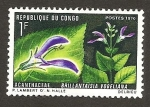 Stamps Republic of the Congo -  222