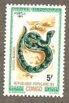 Sellos de Africa - República del Congo -  243