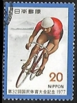 Sellos de Asia - Japón -  32nd National Athletic Meeting  ciclismo