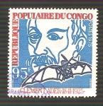 Sellos de Africa - República del Congo -  359