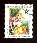 Stamps : Africa : Republic_of_the_Congo :  SC15