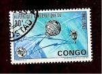 Stamps Democratic Republic of the Congo -  540