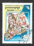 Sellos de Asia - Camboya -  1780 - Minerales