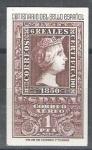 Stamps Spain -  1079 Centenario del sello español.
