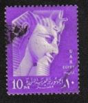 Sellos de Africa - Egipto -  Símbolos nacionales, Ramses II - UAR inscrito