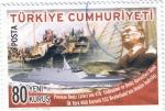 Sellos del Mundo : Asia : Turquía : Turquía 1