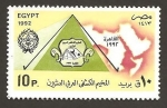 Stamps Egypt -  1490