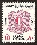 Sellos de Africa - Egipto -  O93
