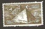 Sellos de Africa - Egipto -  SC6