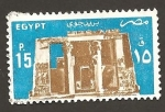 Sellos del Mundo : Africa : Egipto : C178
