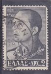 Stamps Greece -  rey Pablo I de Grecia