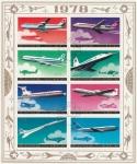 Sellos del Mundo : Asia : Corea_del_norte : Aviación