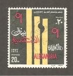 Sellos de Africa - Egipto -  911