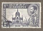 Sellos del Mundo : Africa : Etiopía : 286