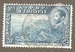 Sellos del Mundo : Africa : Etiopía : 291