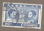 Sellos del Mundo : Africa : Etiopía : 297