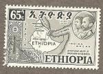 Sellos del Mundo : Africa : Etiopía : 331