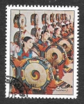 Stamps United Arab Emirates -  Mi1313 - Danzas (SHARJAH)