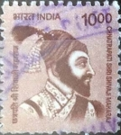 Stamps India -  Scott#xxxx crf intercambio 0,45 usd, 10 rupias 2013