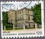 Sellos del Mundo : Europa : Grecia : Edificio