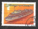 Sellos de Europa - Rusia -  4958 - Barco