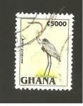 Sellos del Mundo : Africa : Ghana : 1840