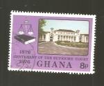 Sellos del Mundo : Africa : Ghana : 588