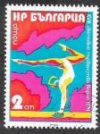 Stamps Bulgaria -  2204 - XVIII Campeonato de Gimnasia en Varna