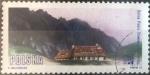 Stamps Poland -  Scott#1933 , intercambio 0,20 usd. 1,65 zl. 1972