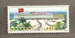 Stamps China -  Gran edificio