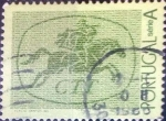 Stamps : Europe : Portugal :  Scott#1660 , nfb intercambio 0,20 usd. A. 1985
