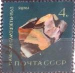 Sellos de Europa - Rusia -  Scott#2825 , m3b intercambio 0,20 usd. 4 k. 1963