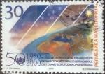 Sellos del Mundo : Europa : Macedonia : Scott#185 , intercambio 1,50 usd. 30 d. 2000