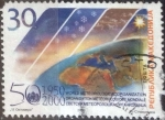 Stamps : Europe : Macedonia :  Scott#185 , intercambio 1,50 usd. 30 d. 2000