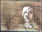 Stamps : Europe : Macedonia :  Scott#577 , intercambio 0,90 usd. 20 d. 2011