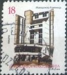 Stamps : Europe : Macedonia :  Scott#602 , intercambio 0,75 usd. 18 d. 2012