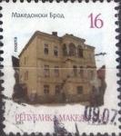 Stamps : Europe : Macedonia :  Scott#xxxx , intercambio 0,65 usd. 16 d. 2013