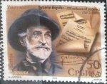 Sellos de Europa - Serbia -  Scott#622 , intercambio 1,10 usd. 50 d. 2013