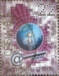 Sellos del Mundo : Europa : Serbia : Scott#551 , intercambio 0,70 usd. 22 d. 2011