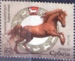 sello : Europa : Serbia : Scott#xxxx , intercambio 0,55 usd. 22 d. 2014