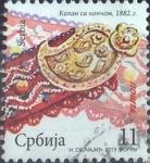 sello : Europa : Serbia : Scott#xxxx , intercambio 0,40 usd. 11 d. 2013