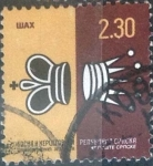 Stamps : Europe : Bosnia_Herzegovina :  Scott#xxxx , intercambio 4,00 usd. 2,30 d. 2013