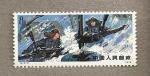 Stamps China -  Nevada