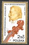 Sellos de Europa - Polonia -  2482 - Henryk Wieniawski