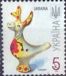 Stamps : Europe : Ukraine :  Scott#659 , m3b intercambio 0,20 usd. 5 k. 2008