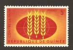 Stamps Guinea -  275